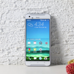 HTC One X9 full specs