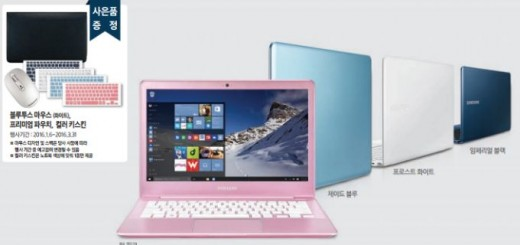 Samsung launches Ativ Book 9 Lite NT910S3L with Intel Skylake Processor