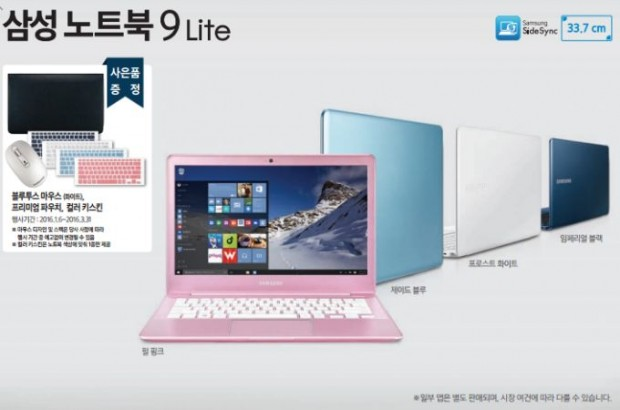 Samsung launches NT900X3L, NT900X5L & NT900X3K Ultrabook Series with Skylake Processors