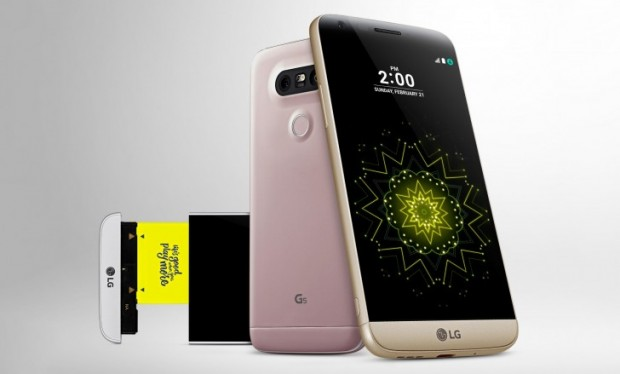 LG G5 with Modular Design and Metal Body announced; Specs and Price